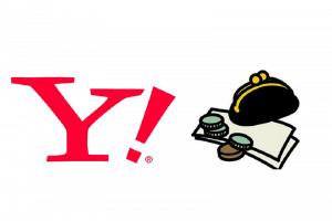 Yahoo!関連キーワードとサジェスト対策の費用感と対策期間