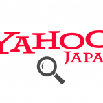 Yahoo!関連キーワードとサジェストの仕組みは?対策に必要な3つのコツ