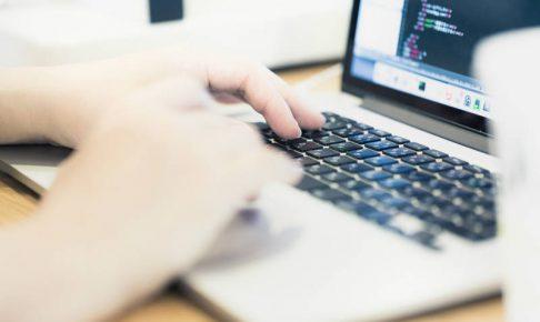 インターネット上のリスクマネジメントのコツ10個のポイント